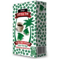 كابسولات قهوة النخلة مع هيل  ملائمة لماكينات نسبريسو