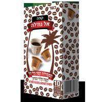 كابسولات قهوة النخلة مطحونة  ومُحمصة  ملائمة لماكينات نسبريسو