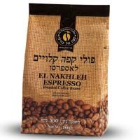 حبوب قهوة إسبريسو محمصة للطحن  كيس 500 غرام